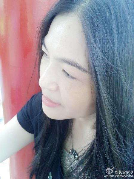 Tang Guo