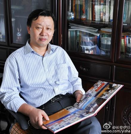 Ye Zhen