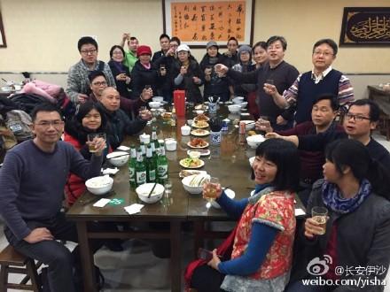 Yi Sha circle