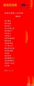 Zhao_Lihong_Blog