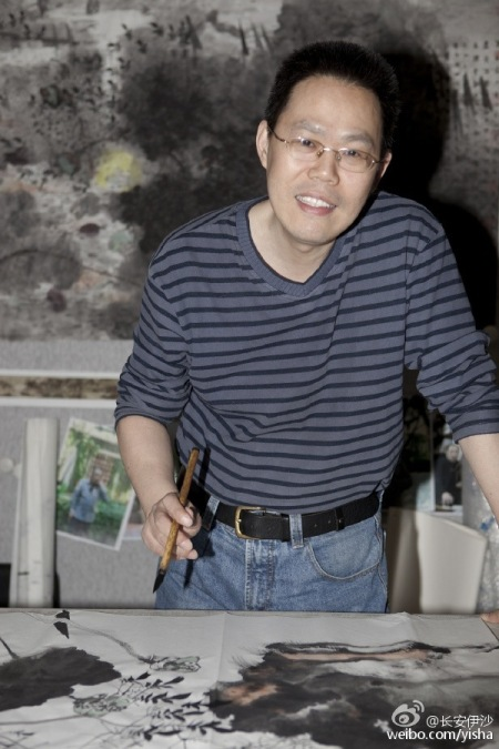 Zhou Sese