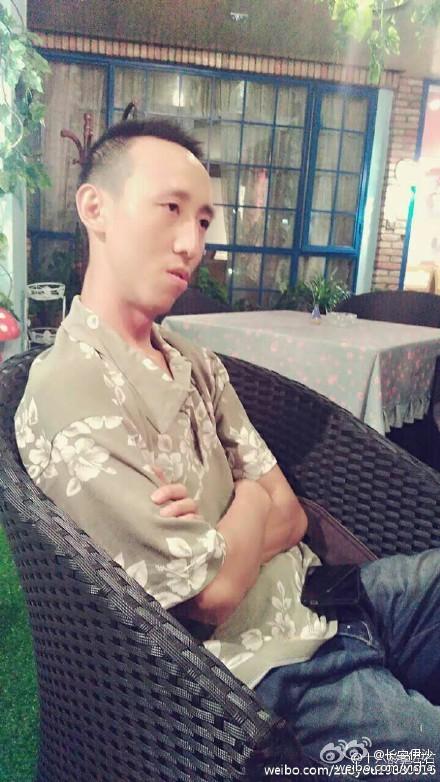 Ai Hao pic
