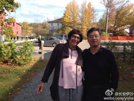 JoAnn and Yi Sha