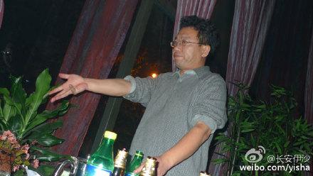 Ma Fei singing