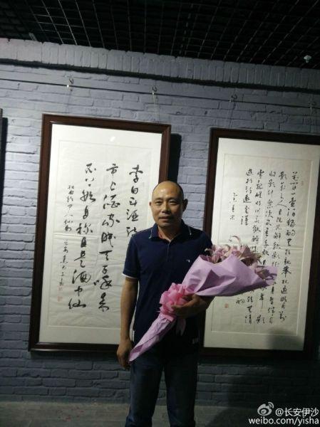 Qin_Bazi