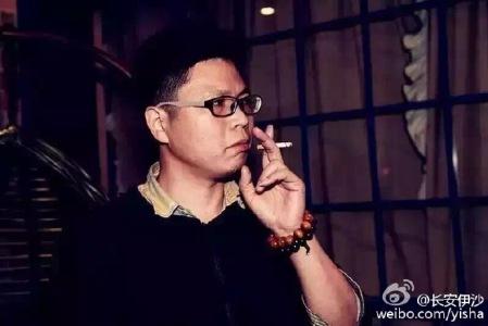 Wang_Youwei_portrait
