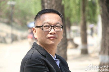 Pan Miaobin