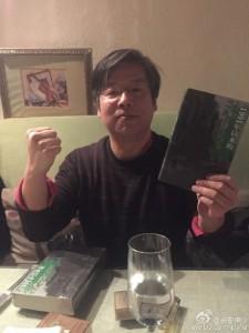 Yi Sha promotes Xu Jiang