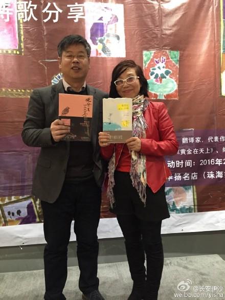 Yi Sha Xianglianzi fenxiang