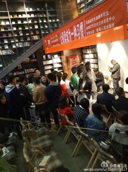 Ma Fei reads in bookstore1