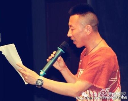 Xing Hao