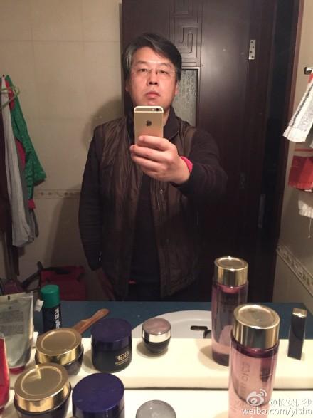 Yi Sha im Spiegel