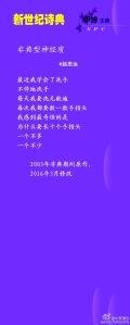 zhao_siyun_SANS
