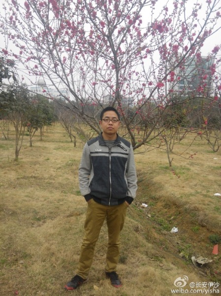 Gongzi Qin