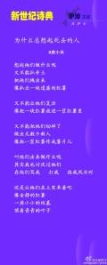 Tang Xiaomi Dead people sweet potatoes