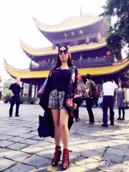 Xi Wa Yueyang Lou xia