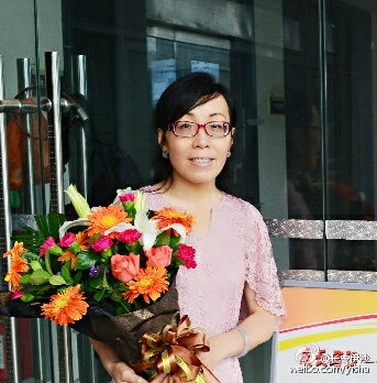 Yang Yujun