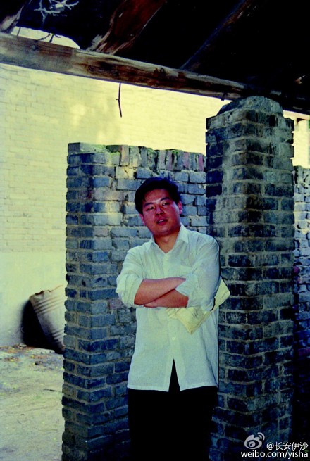 Yi Sha als junger Mann