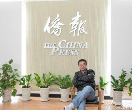 Hong Junzhi