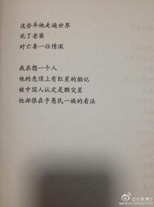 Yi Sha Gorbatschow2