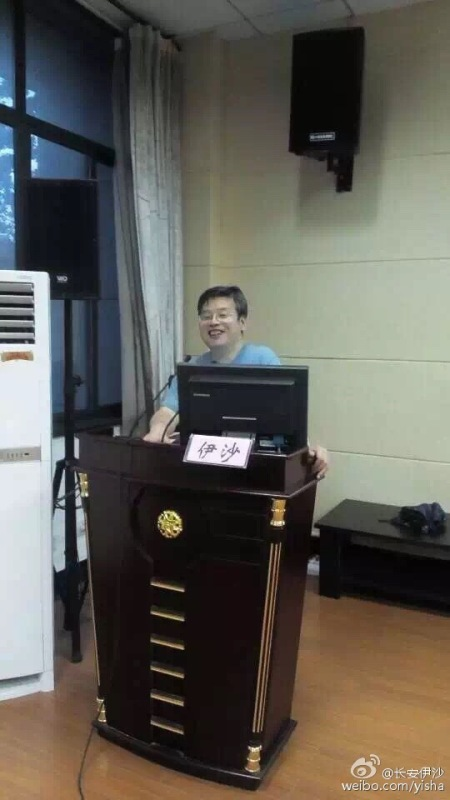 Yi Sha Zhejiang