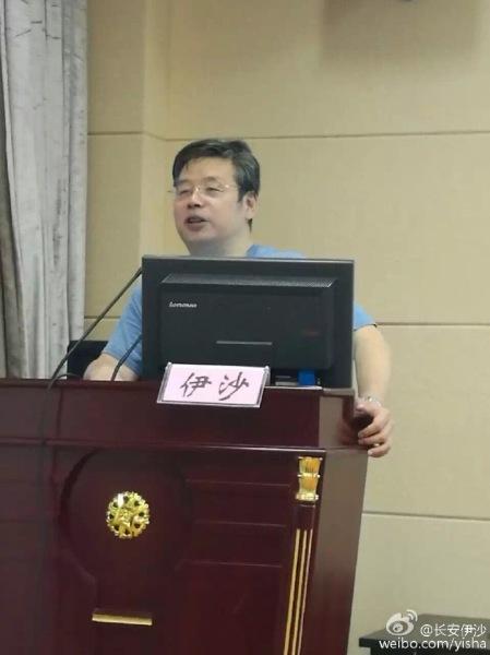 Yi Sha Zhejiang1
