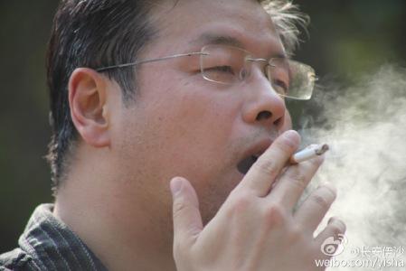 Yi Sha Zigarette
