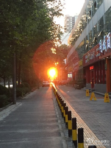 sunrise in Xi'an