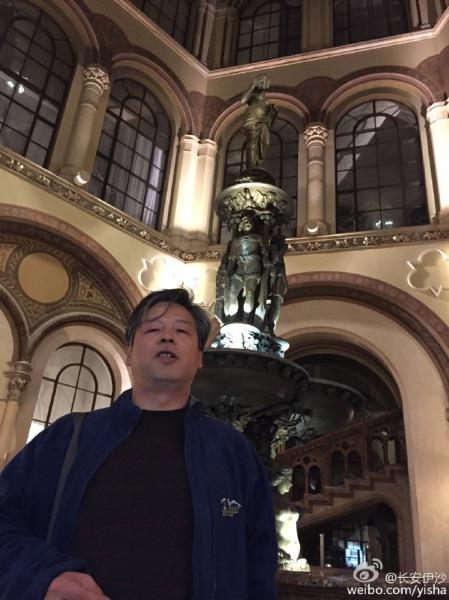 Yi Sha in Wien
