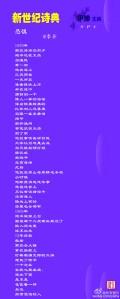 li_yi_meereswesen