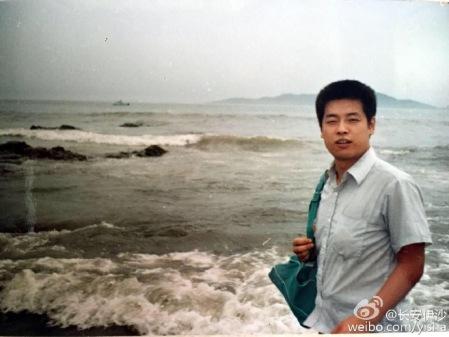 yi-sha-1988
