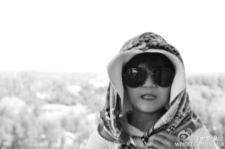 eryue_lan