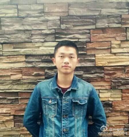 yi_qiaojun