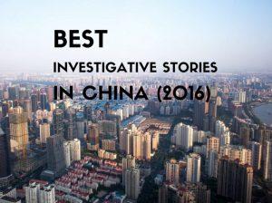 best-investigative-journalism-in-china-2016-771x578