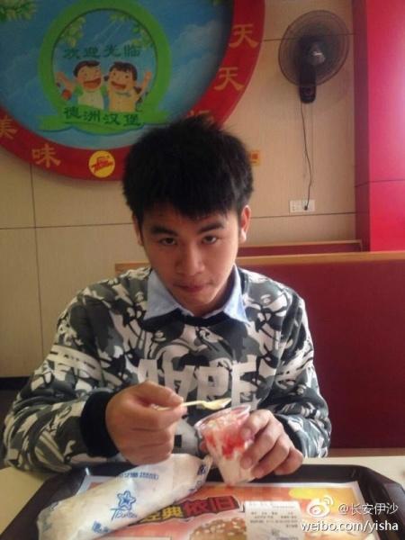 mo_ming