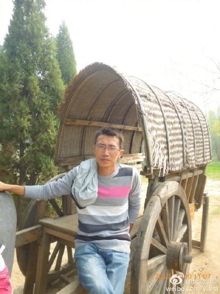 Wang Qingrang