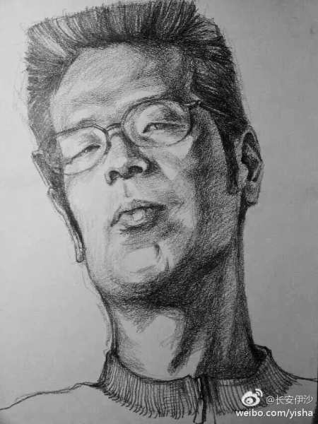 yi_sha_by_shuangzi