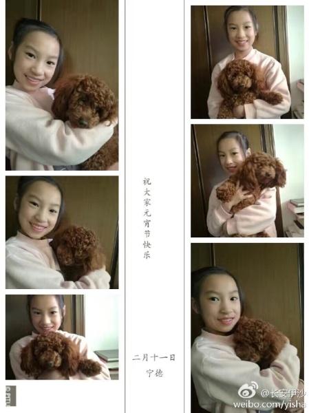 youruosi_xinnianhao