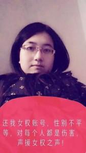 三八女权节来了!盘点这些年中国女权主义者做过的25件好事