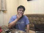 Yi_Sha_smokes