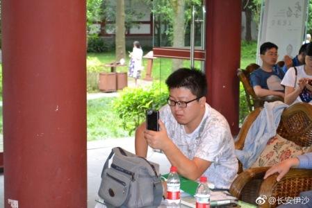 Xidu Heshang