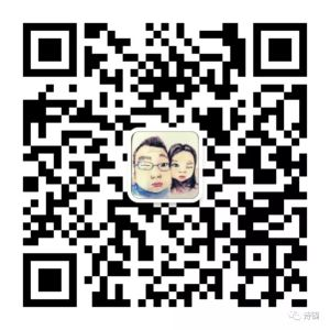 伊沙主持 | 新世纪诗典8一周联展(2018.8.26——9.1)