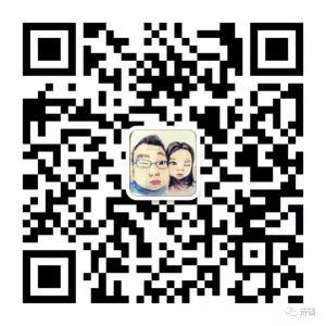 伊沙主持 | 新世纪诗典11一周联展(2021.5.23——5.29)