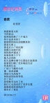 WeChat Image_20191008105725