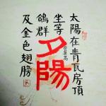 hkb_20210206110726