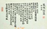 HKB_Bai_Li20210216162927