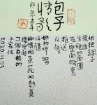 hkbbaozi_20210208110848