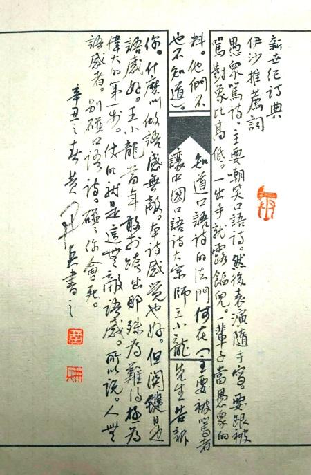Huang Kaibing