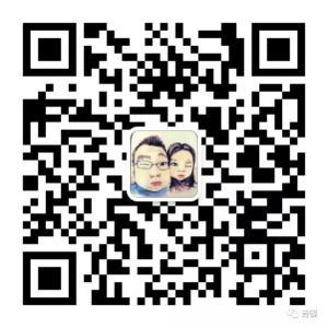 伊沙主持 | 新世纪诗典11一周联展(2021.6.6——6.12)
