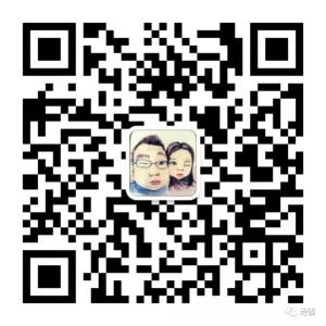 伊沙主持 | 新世纪诗典11一周联展(2021.9.26——10.2)